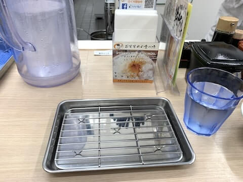 天ぷら用網付きバット