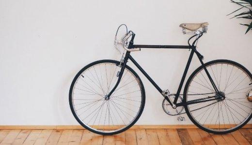 【日記】自転車は一歩間違えたら危険な乗り物!安全・便利に楽しもう。
