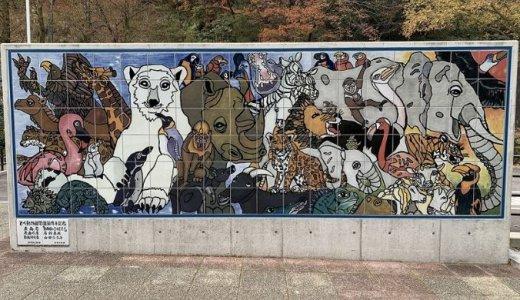 【日記】百獣魔団の本拠地!?愛媛県立とべ動物園へクロコダイン様のお見舞いに行ってきた